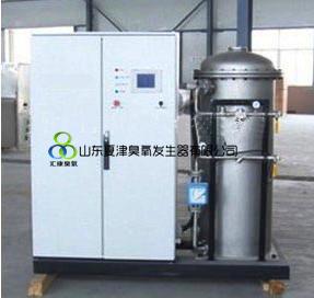 汇康大型水处理臭氧发生器